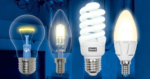 лампа економка